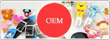 QEM事業部
