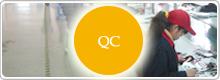 QC事業部