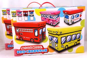 おもちゃBOX(折り畳み式)
